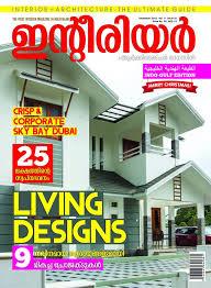 home design magazine facebook pictures designer magazine malayalam free home designs photos