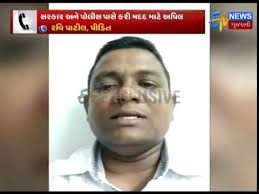 Seeking Ahmedabad Ahmedabad Merchant Tired Of Getting Constant Threat From Usurer