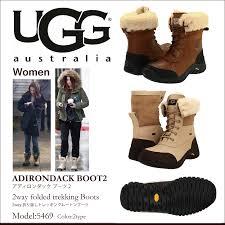 s adirondack ugg boots otter kutsunobrilliant rakuten global market adirondack boots 2