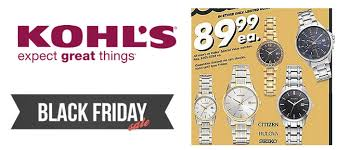 amazon black friday specials on seiko mens watches top 5 deals kohl u0027s black friday 2015 ad