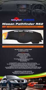 nissan pathfinder for sale ebay dash mat nissan pathfinder r52 6 2013 2016 ti ti l st l dm1332