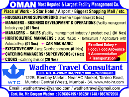 travel consultant images Jobs in wadher travel consultant vacancies in wadher travel jpg