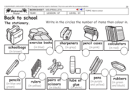 english ks2 level 1 numbers 11 to 20 stationery by