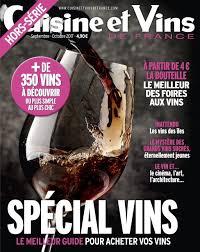 cuisine et vin cuisine et vins de hors série