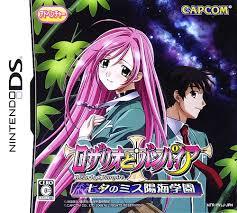 imagenes juegos anime descargar juego rosario vire anime ok
