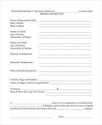 sample baptism certificate template certificate of honor sample