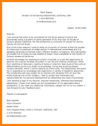 scholarship application cover letter 28 images application