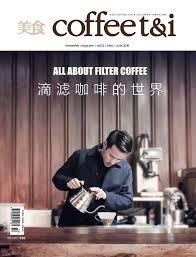 rehausseur si鑒e auto adulte si鑒e nespresso 100 images coffee tea i magazine 57 chn by