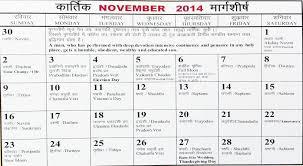 november 2014 our india
