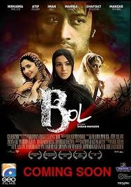 what are some pakistani movies where india is portrayed as the