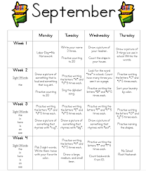 kindergarten monthly homework find all the months at http www