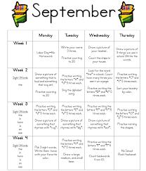 kindergarten monthly homework find all the months at http www