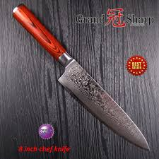 8 inch professiona chef knife damascus japanese stainless steel