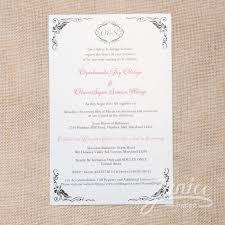www weddingwire registry custom digital printing cards cdp 0 00 wholesale wedding