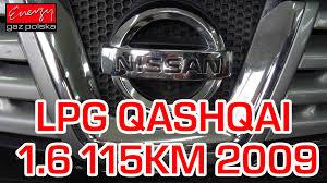 nissan almera jaki silnik montaż lpg nissan qashqai z 1 6 115km 2009r w energy gaz polska na