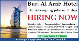 burj al arab hotel housekeeping jobs in dubai