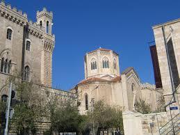 K Henelemente Kaufen Italienisches Krankenhaus In Jerusalem Bilderserie Fotos Photos