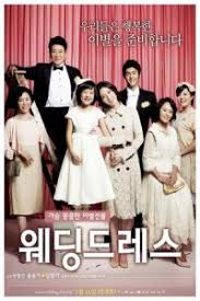 wedding dress korean sub indo nonton wedding dress 2010 subtitle indonesia