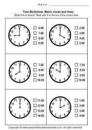 time worksheets spintel co