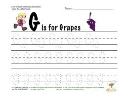 fitness and nutrition themed alphabets letter g