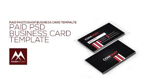 Studio Visiting Card Design Psd Modern Business Card Psd Template Youtube