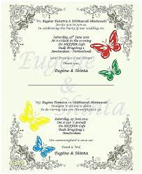 email wedding invitations email wedding invitations in addition to baby shower email