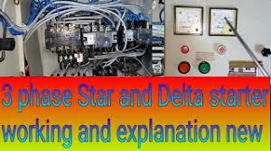 download star delta starter control wiring diagram animation in