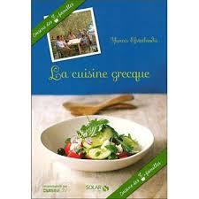 cuisine grecque la cuisine grecque cuisine des 7 familles broché yannis