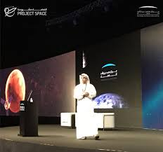 uae mars mbr space centre on twitter