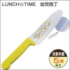 childrens kitchen knives herusi 99box rakuten global market thanks for the great