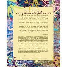 interfaith ketubah 27 best ketubah images on weddings chuppah and