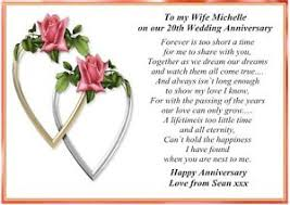 husband and quotes like success