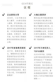 si鑒e hp si鑒e apple 100 images si鑒e social apple 100 images 詹氏書局
