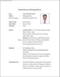 Resume Samples Restaurant Manager by Annotated Essays Of Michel De Montaigne With English Grammar