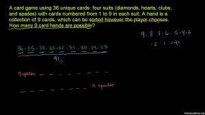 combination example 9 card hands video khan academy