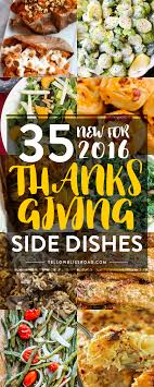 thanksgiving new thanksgiving side dishes yellow bliss road food