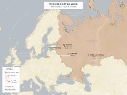 Ikea World Map хочешь денег U2014 как бессмертный пони что Ikea сделала с