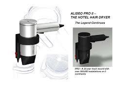 Aliseo Hotel Hair Dryer aliseo design 2009