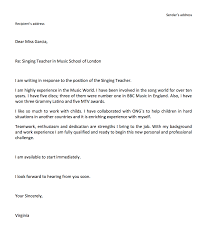 email cover letter example best cover letter email example 51 for