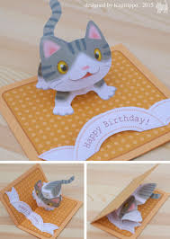 template free birthday ecards singing cats with free free templates kagisippo pop up cards 2 pop up cards