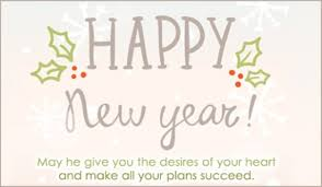 online new years cards psalm 20 4 ecard free new year cards online