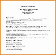 What To Put As Skills On Resume How Do I Write A Cover Letter For A Job New Writing Cover Letters