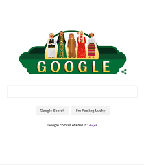 Green Shades by Google Snapchat Go Green On Kingdom U0027s 87th National Day Arab News