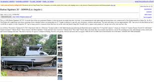 Boat Flags For Sale Radon Deck Question The Hull Truth Boating And Fishing Forum
