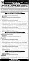 police station assistant jobs 2017 through nts test last date for
