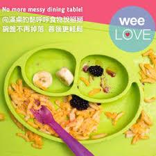 cr馥r sa cuisine en 3d gratuit cr馥r sa cuisine 100 images cr馥r sa cuisine conforama 38