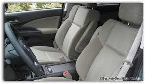 how to clean car interior at home car interior fabric interior popular 2018 countryheatautumn com