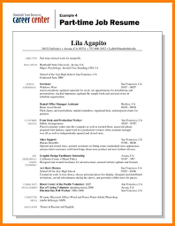 Job Part Time Resume Example Cv Template Part Time Jobs