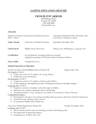 Sample Templates For Teacher Resume Resume Template With Education