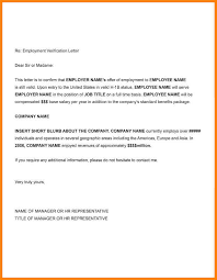 employment letter employment reference letters template 8